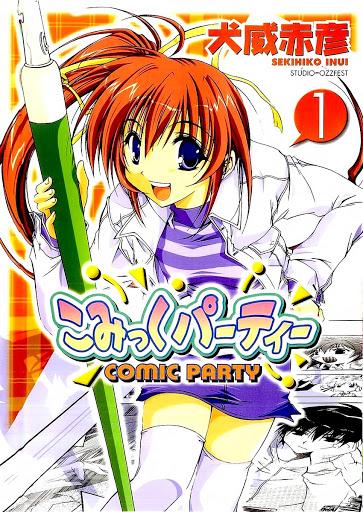 Comic Party Manga