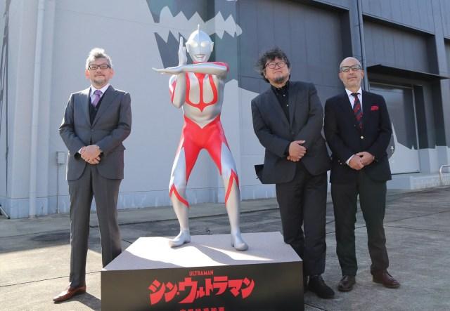 Hideaki Anno and Ultraman statue