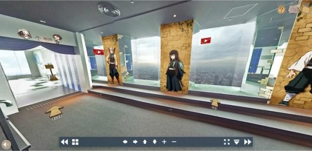 Demon Slayer: Kimetsu no Yaiba exhibition VR tour