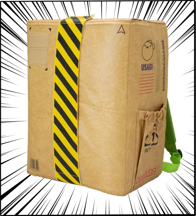 Cardboard Box Design Backpack by Good Smile Company and Sumito Owara