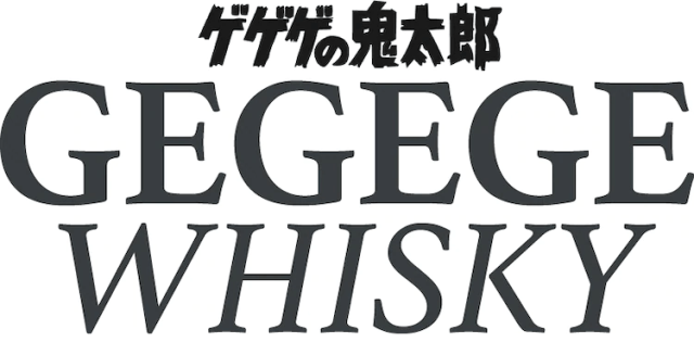 Gegege No Kitaro Whiskey Label