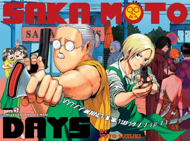 Sakamoto Days Chapter 1 Manga Cover