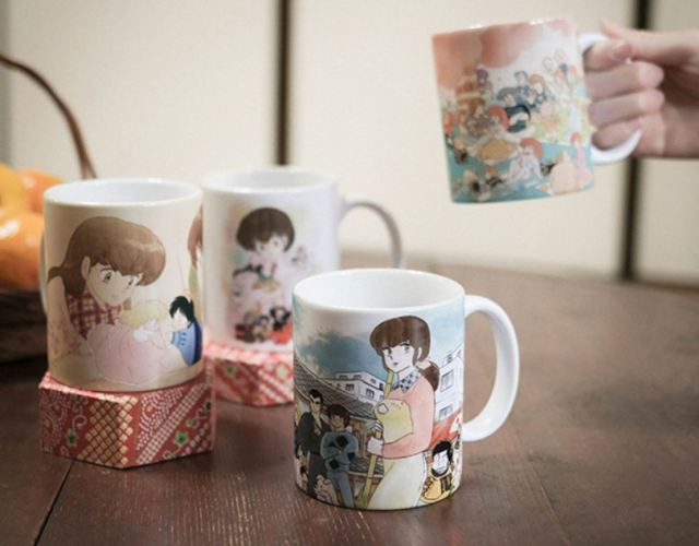 Exclusive Maison Ikkoku Merch Pops Up At Natalie