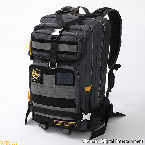 SuperGroupies Metal Gear Solid Accessories | Backpack
