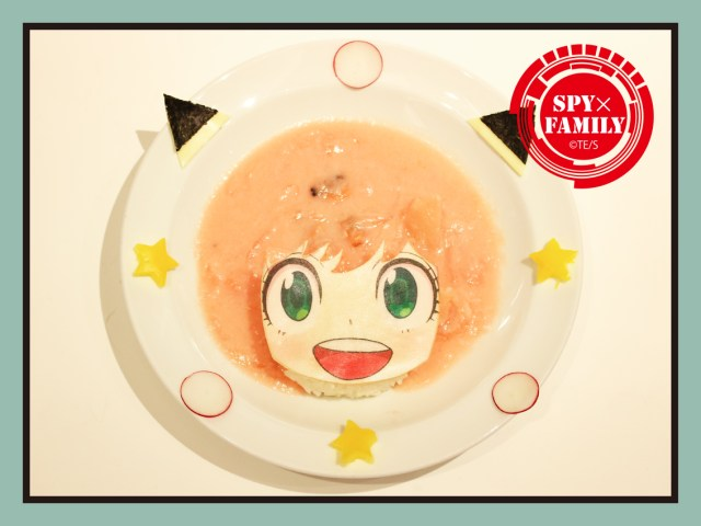 food plate from SPY x FAMILY Tower Records café