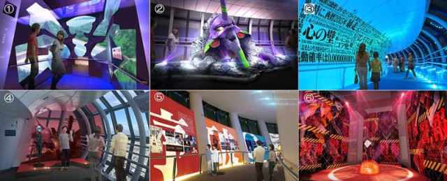 Tokyo Skytree Special Lighting for Evangelion Collaboration
