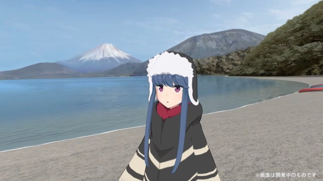 Yuru Camp: Virtual Camp   Screenshot from the VR game