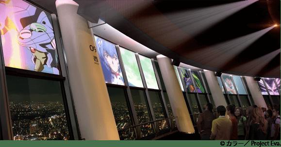 Tokyo Skytree Evangelion Collaboration