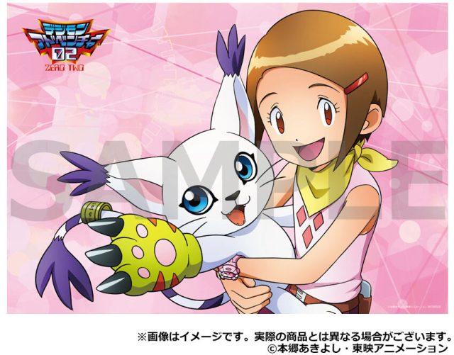 Digimon Adventure bonus art