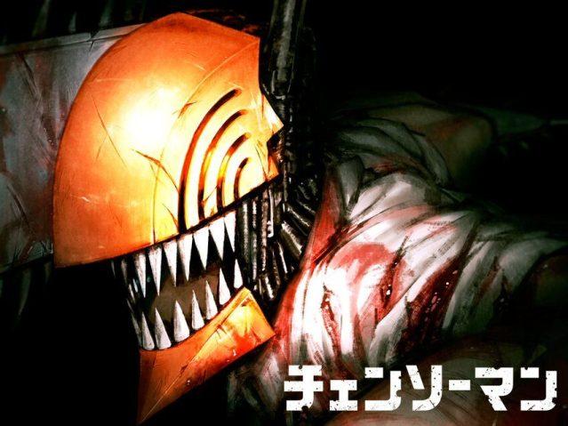 Chainsaw Man manga visual