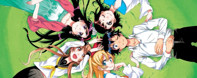Characters from the Nisekoi anime