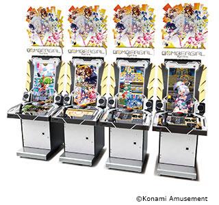 Bombergirl Machines