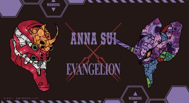 Anna Sui x Evangelion collaboration logo