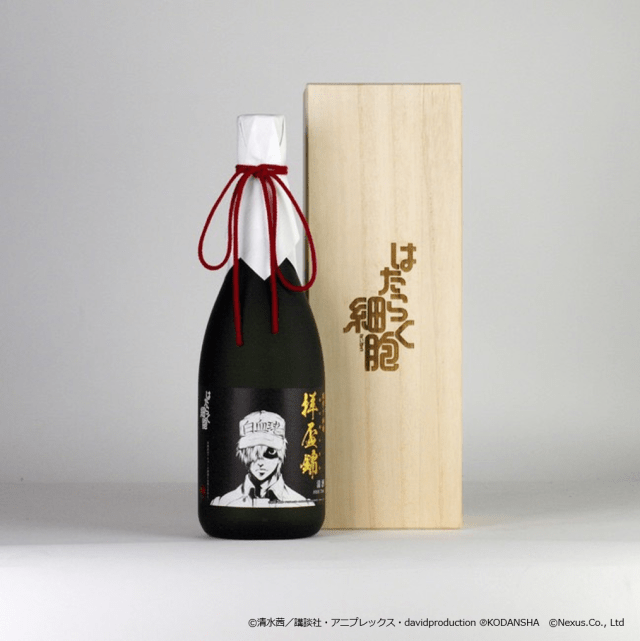 Cells At Work! Collaboration Sake