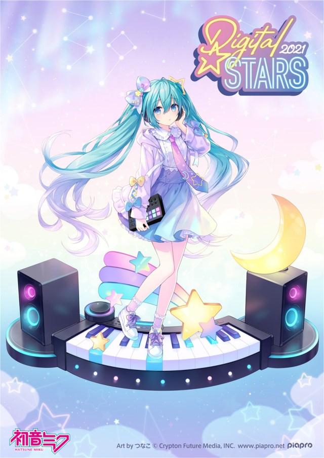 Hatsune Miku Visual by Tsunako for Digital Stars 2021