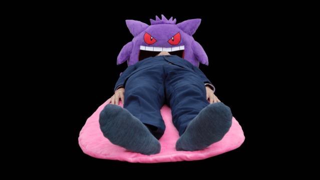 Gengar Bed from Pokemon