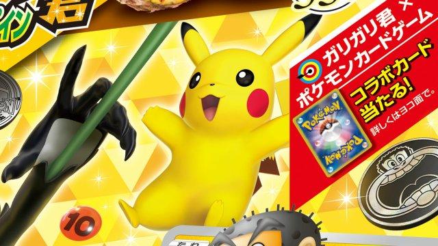 Pokemon Popsicle