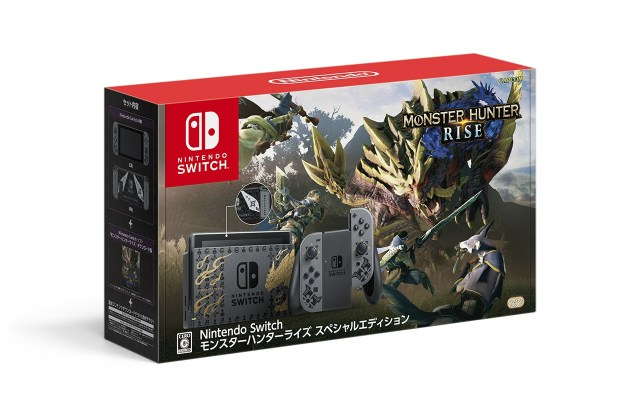 Monster Hunter Rise Switch TOP