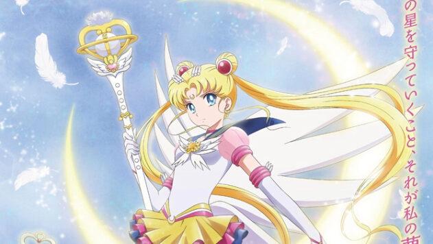 Sailor Moon Eternal Movie Part 2 poster