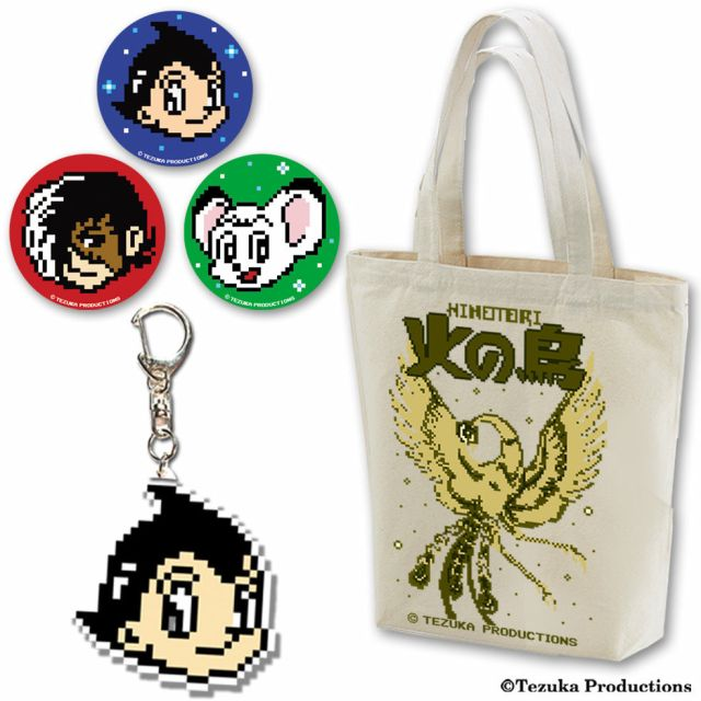 Items from the GAMES GLORIOUS, Osamu Tezuka collaboration