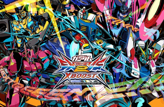 Mobile Suit Gundam Extreme VS. 2 XBOOST