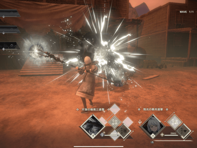 NieR Re[in]carnation game screenshot