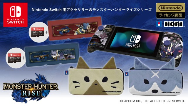 Monster Hunter Rise Accessories TOP