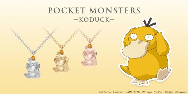 U-Treasure Psyduck Pokemon necklace