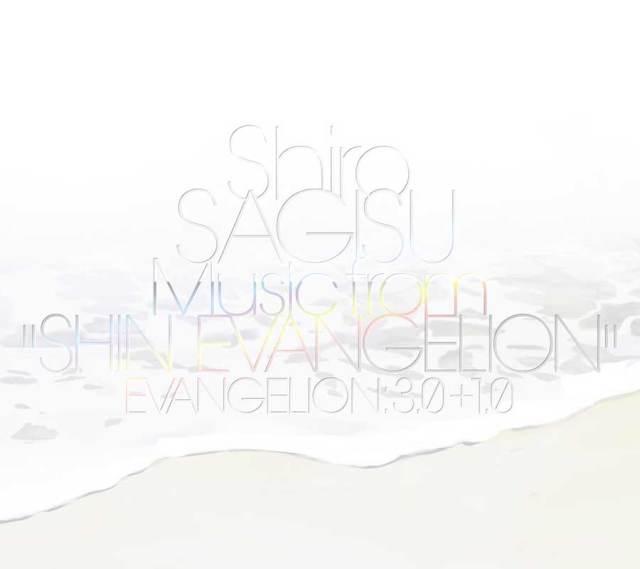 Shiro SAGISU Music from 'SHIN EVANGELION' Album Art