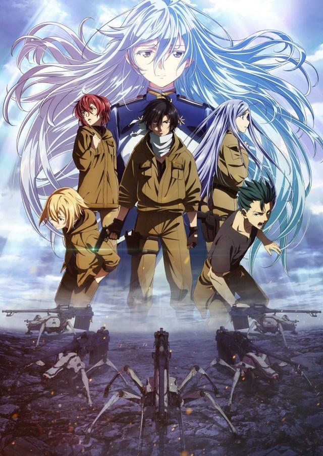 86 Anime Key Visual New