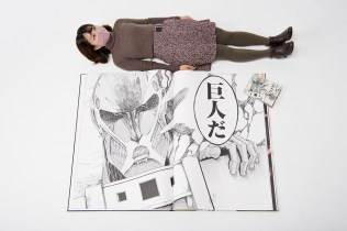 Attack on Titan Giant Manga