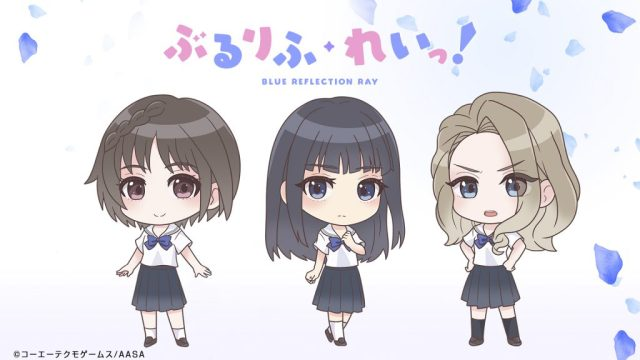 Blue Reflection Ray chibi spin-off