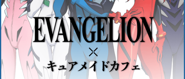 CURE MAID CAFE x EVANGELION