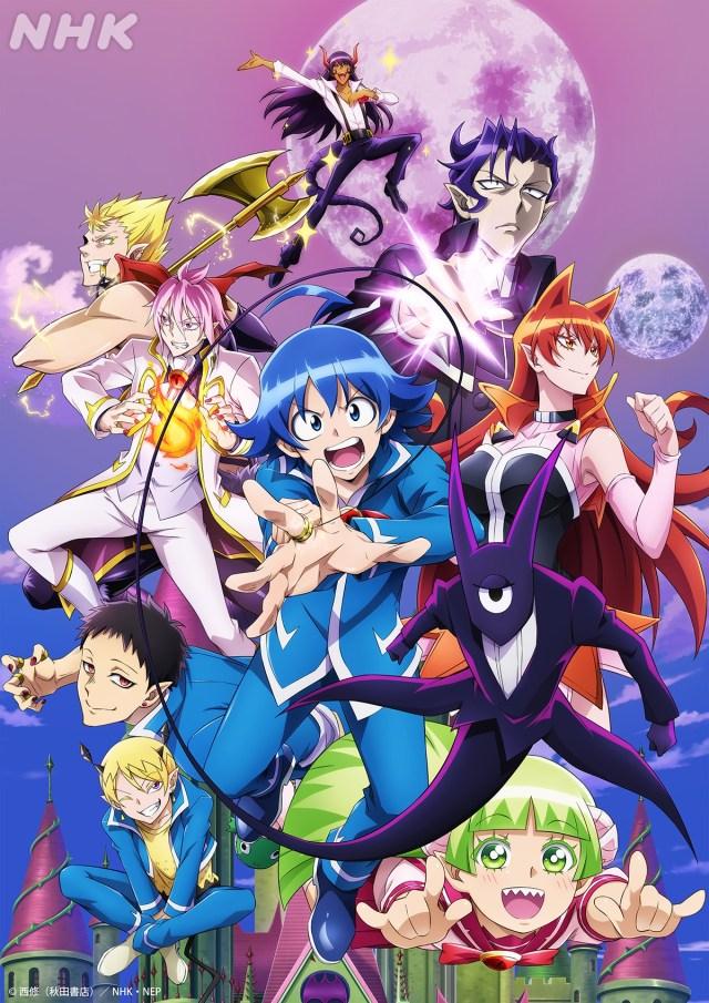 Key visual for Welcome to Demon School! Iruma-kun season 2