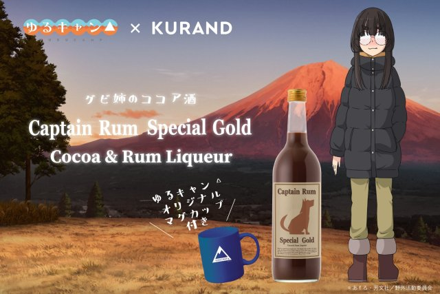 Yuru Camp rum