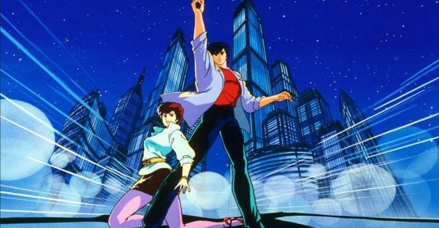 City Hunter Cover