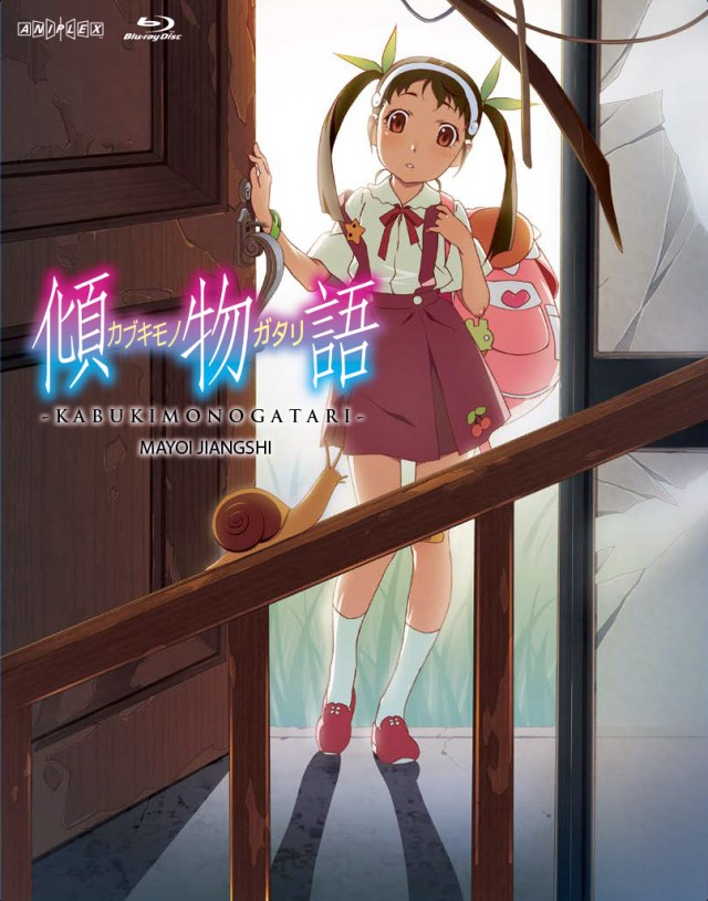 Kabukimonogatari poster