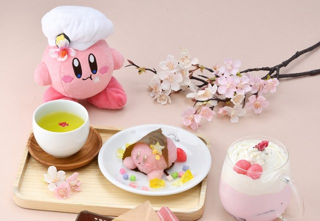 Kirby Cafe's 'Perfectly Round Spring Picnic'