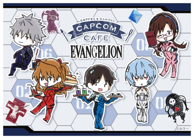 Capcom Evangelion TOP