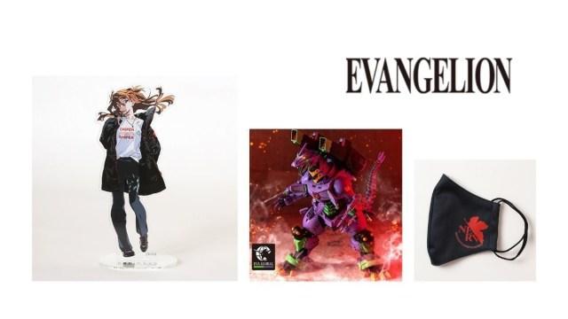 Tenso Evangelion