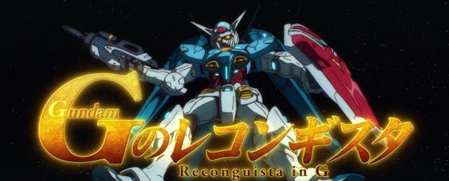 Gundam Reconguista in G cover.