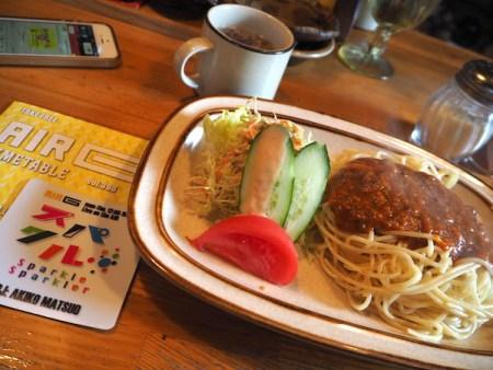 ストアーハウス大坂屋 ミートソーススパゲッティ