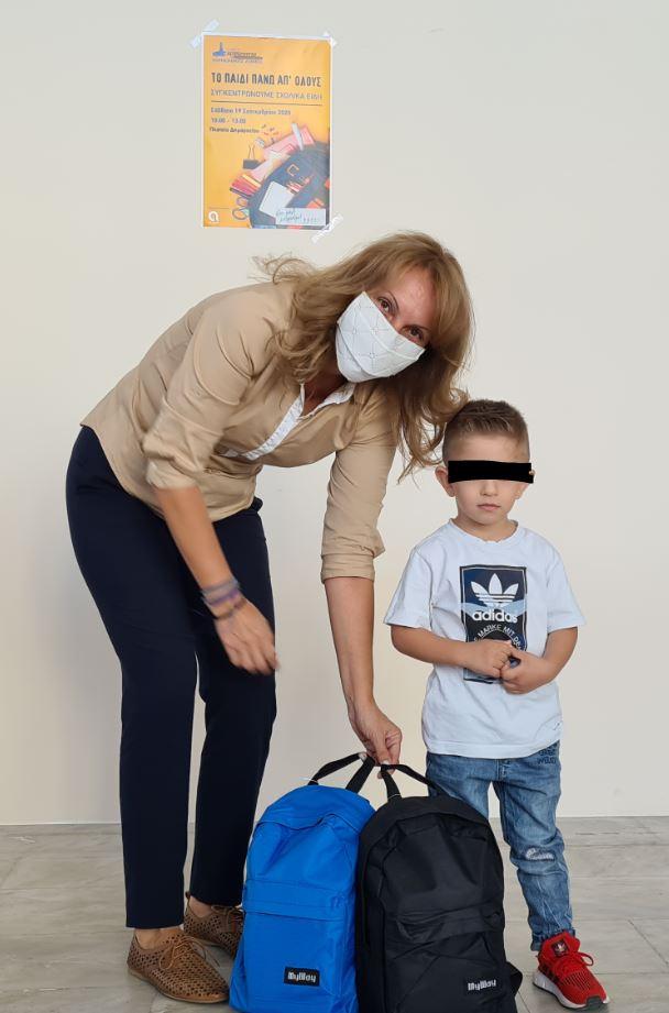 Διανομή σχολικών ειδών στα παιδιά του Δήμου Ασπροπύργου