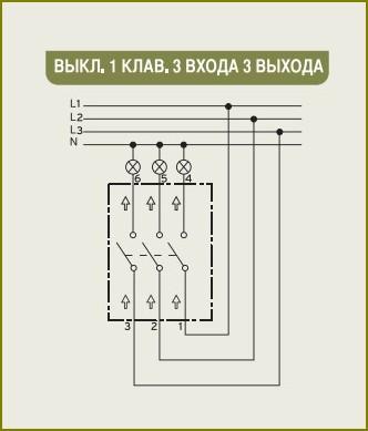 Elektroschema-podklyuchenija-elektroustrojstva