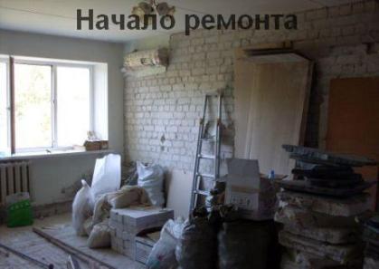ремонт-квартиры-под-ключ-2