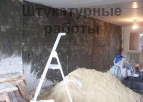 ремонт-квартиры-под-ключ-5