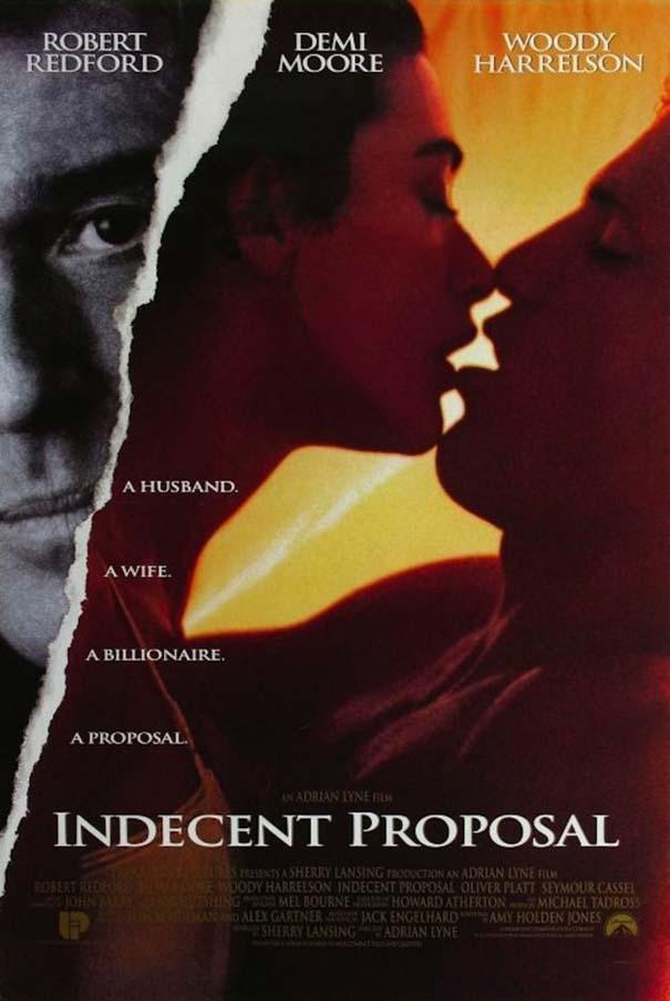 17 ταινίες που κυκλοφόρησαν πριν από 20 χρόνια (13)
