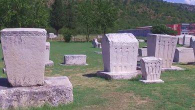 Photo of Zavirite u zidine Starog grada Vidoškog i otkrijte tajne nekropole stećaka Radmilja (video)