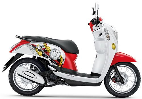 scoopy active boy (1)