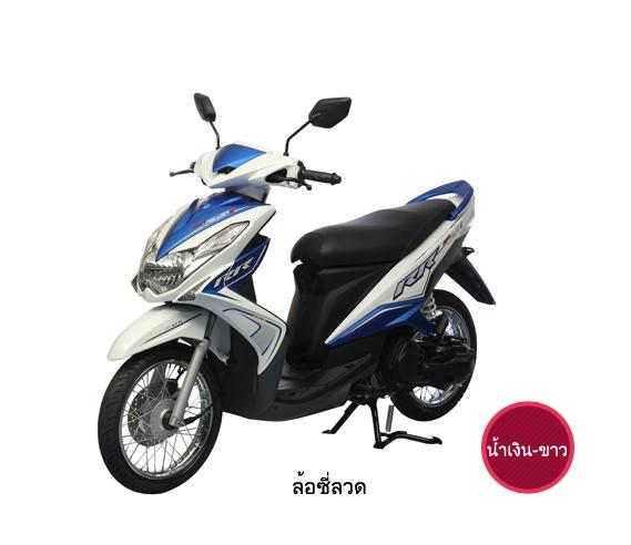 Yamaha Mio MX 125i 2015 (4)